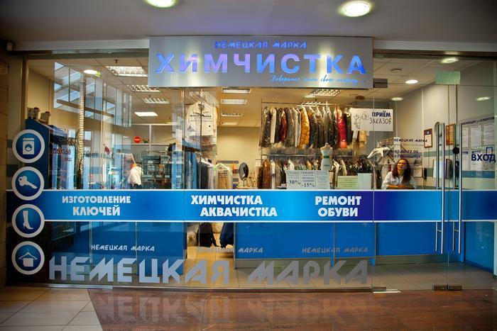 Работа аппаратчиком в Москве свежие вакансии Зарплата до