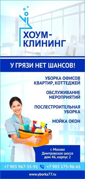 Вакансии центров занятости населения города Челябинска